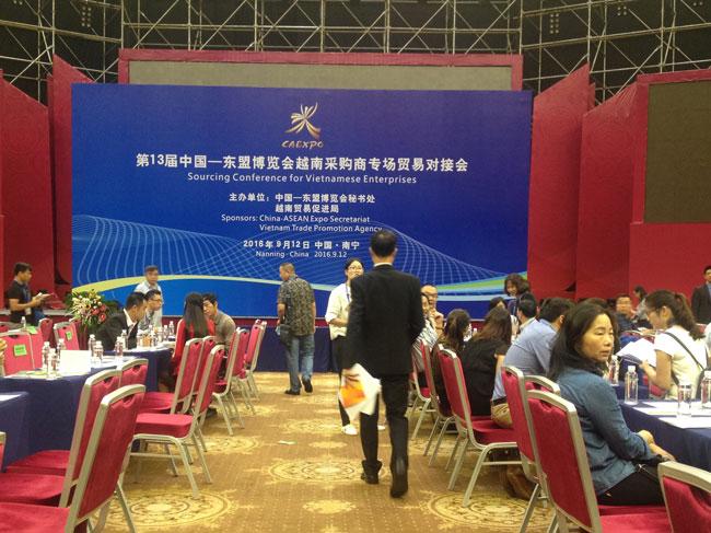 Hội nghị giao thương doanh nghiệp Việt – Trung lần thứ 2